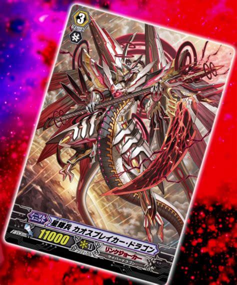 Kaos Anime Seal An9a1 chaos breaker wallpaper