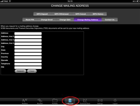 reset ipad online scbs streaming for ipad