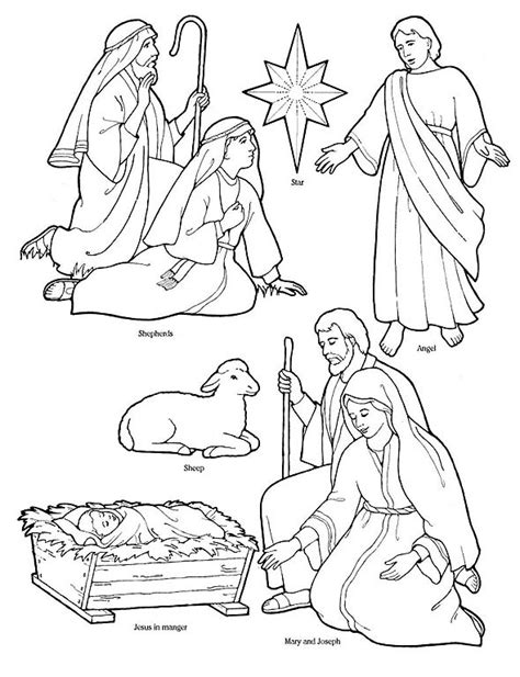 Nativity Free Patterns Coloring Pages Printable Nativity Coloring Pages