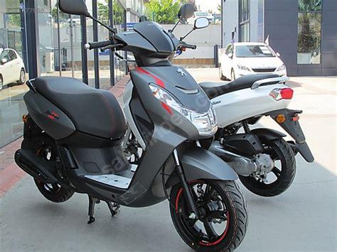 peugeot kisbee   model moped motor motosiklet