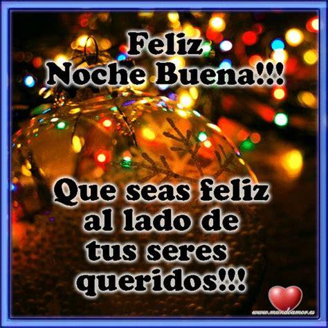 imagenes de feliz noche buena para facebook feliz noche buena navidad y a 241 o nuevo pinterest