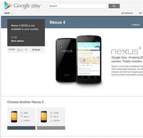 Play Store India Will Start Selling The Nexus 4 In India Soon