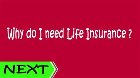 do i need life insurance to buy a house why do i need life insurance life insurance youtube