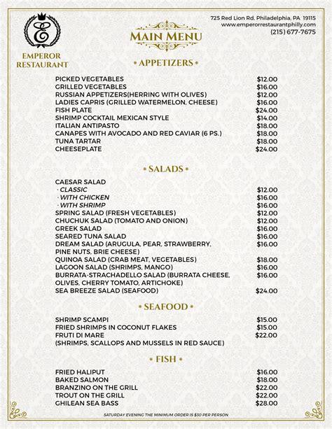 la carte menu a la carte menu emperor restaurant