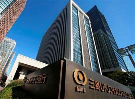 größten banken der welt wirtschaft german china org cn die 10 reichsten banken