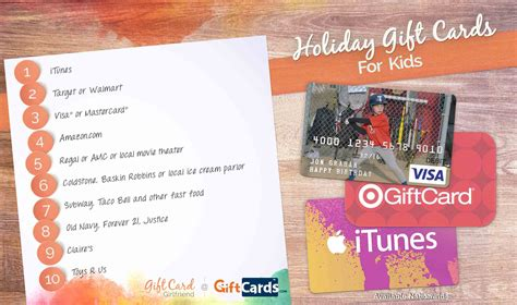 Best Websites To Sell Gift Cards - the best gift cards for kids gift card girlfriend