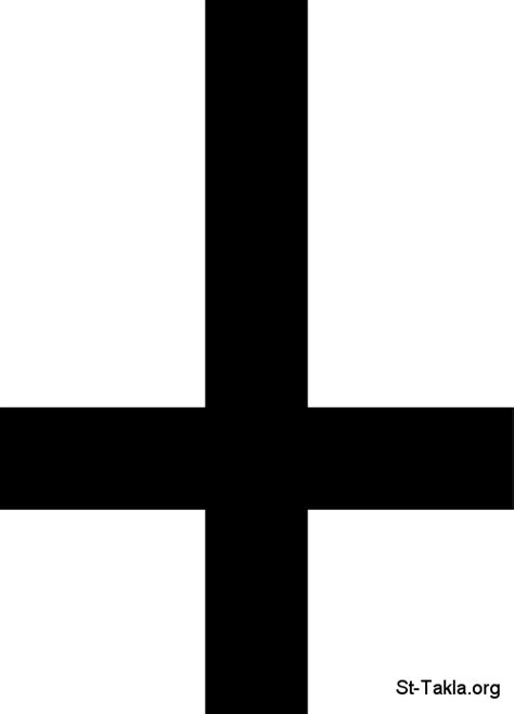what does an upside down cross tattoo mean cross meaning collection