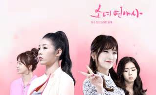 film drama korea maybe love korean web drama quot girls love story quot hancinema the