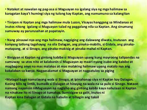 kwentong biyenan mga kwento related keywords mga kwento long tail
