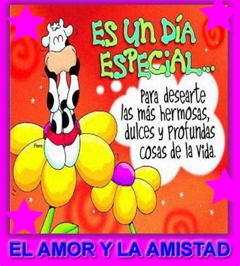 imagenes de amor y amistad para compartir tarjetas de amor y amistad para compartir imagenes de