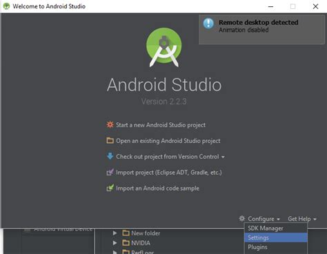 android studio android studio exploration space