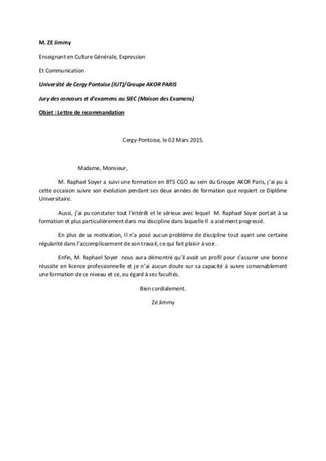 Lettre De Recommandation Quand L Utiliser lettre de recommandation j z 233