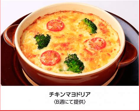 kewpie lunch two new mayonnaise caf 233 s are opening in japan from this