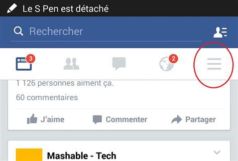fb android bloquer les invitations 224 jouer sur facebook