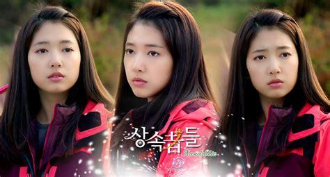 film korea park shin hye the heirs the inheritors 상속자들 korean drama park shin hye