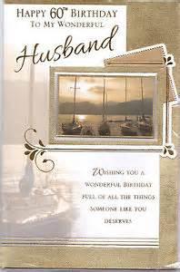 60th birthday card for husband to my wonderful husband 3