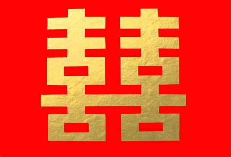 Word Art Home Decor auspicious chinese symbol of love red background digital