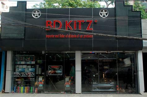 Modification Store bdkitz car bike modification store clickbd