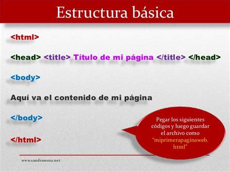 imagenes html bloc de notas crear una pagina web con bloc de notas
