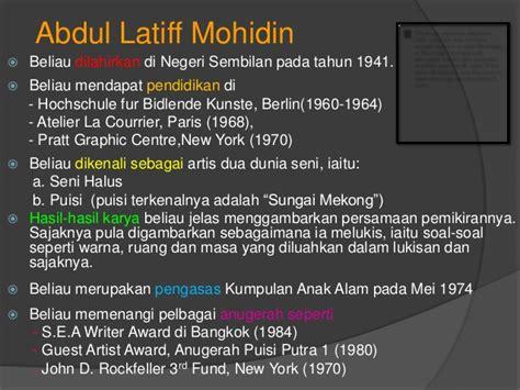 Semi Halus sejarah seni visual malaysia