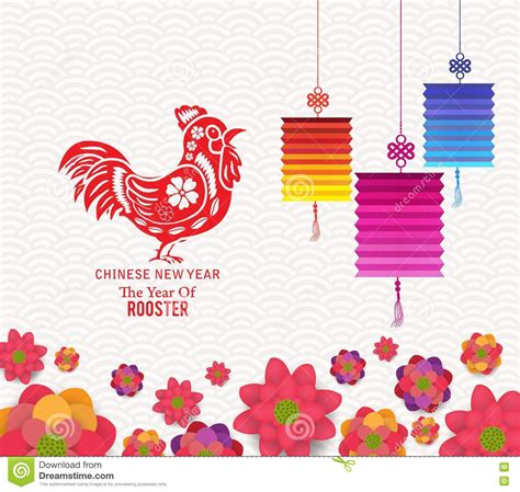 new year flower lantern lantern illustration vector illustration