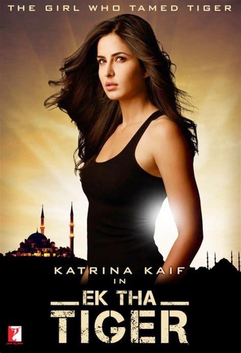 watch online shrink 2009 full movie hd trailer ek tha tiger full movie with english subtitles