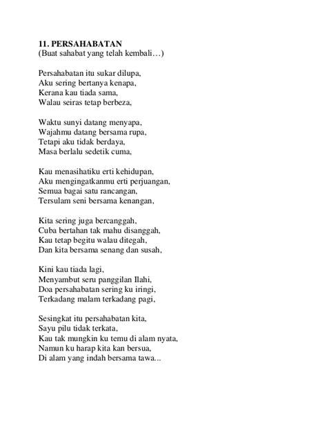 membuat puisi tentang sahabat ebook kompilasi 100 sajak terbaik cikgu iswan 1999 2014
