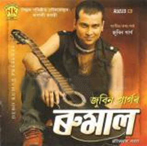 download mp3 full album jaja miharja rumal zubeen garg assamese mp3 songs download zubeen