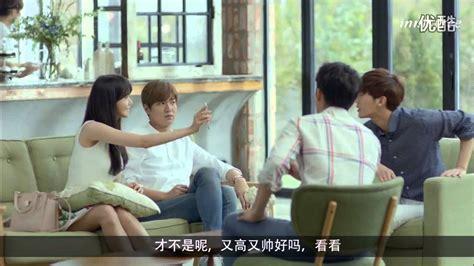 film lee min ho summer love xem phim summer love 2015 mini drama
