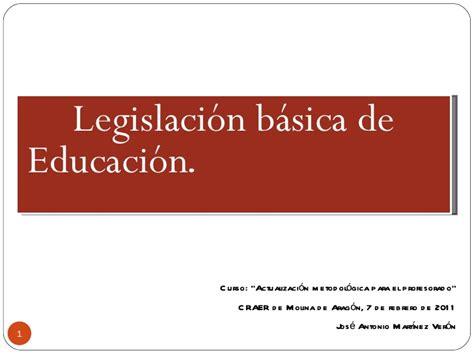 legislacion de docentes colombianos legislacion b 225 sica para docentes presentaci 243 n a los
