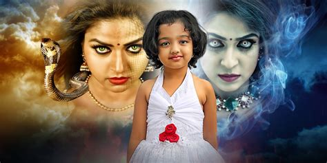 tv serial nandini sun network launching horror serial across its