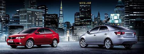 Kia Forte Eco Light 2014 Kia Forte Eco Autos Post