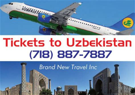 call 800 790 8960 to book uzbekistan airways (hy) cheap