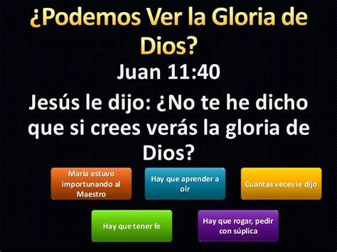 conociendo la gloria de dios