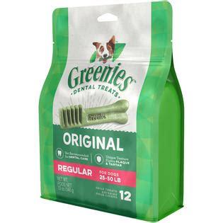 Greenies Original Dental Treats 1pcs greenies original regular treats pet supplies