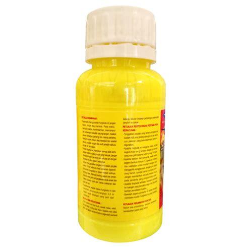 obat pertanian pembasmi jamur fungisida azoxaplus 560sc