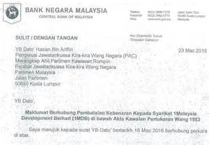 Letter From Credit Bureau Malaysia Bank Of Malaysia S Damning Letter To The Parliamentary Accounts Committee Sarawak Report