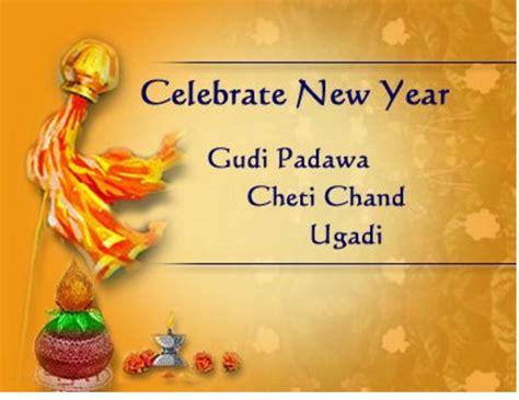 india new year greetings hindu nav varsh indian new year 9