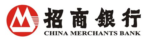 and merchant bank wechat payment for foreigners internchina internchina