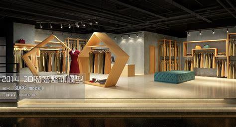 3d model designer fashion showroom store design 03 3d model max cgtrader
