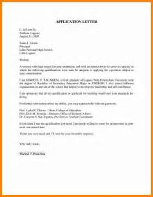 Covering Letter Format For Teaching Application sle of application letter for fresh graduate