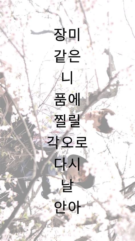 bts hangul english wallpaper image 4252926 by 632 best images about kpop wallpaper on pinterest kpop