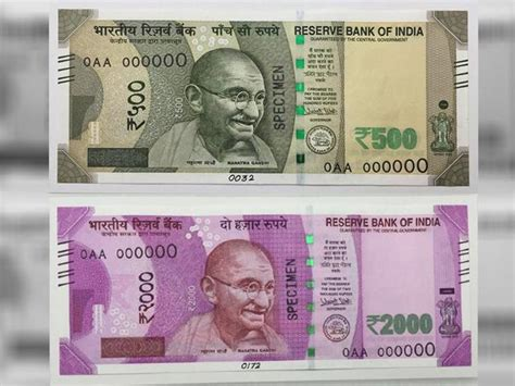 new rs 500 rs 2000 rupee notes look take a look at the new rs 500 rs 2000 notes to be