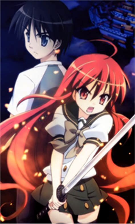 Shakugan no Shana (Light Novel)   TV Tropes