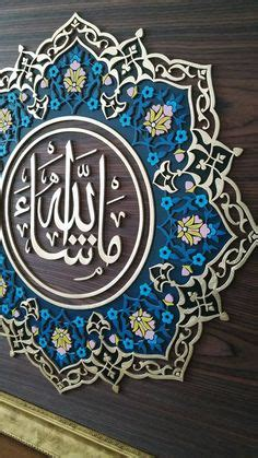 Wall Decor Kaligrafi Al Fatihah contemporary islamic calligraphy surah al fatiha a