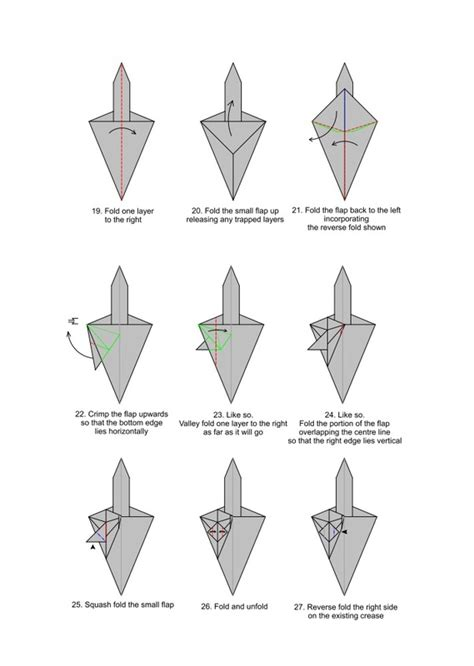 how to make origami wars ships step by step