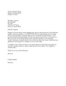 Service Industry Cover Letter by Cover Letters For Customer Service