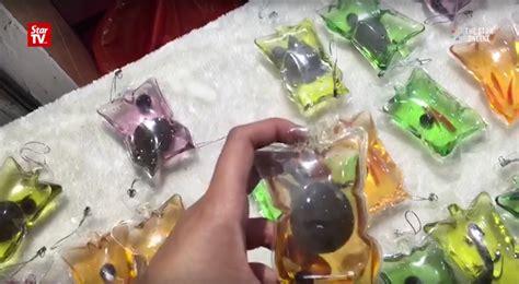 animals    sold  keychains  china