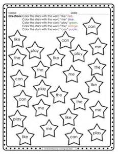 color word worksheets color the sight words a well motor and student