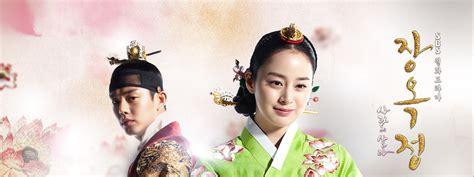 free download film drama korea jang ok jung drama 2013 jang ok jung 장옥정 사랑에 살다 soompi